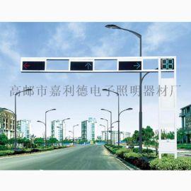框架信號燈杆,揚州框架式信號燈廠家直銷