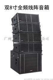 双8寸线阵音响 演出音箱 舞台音响 专业音响