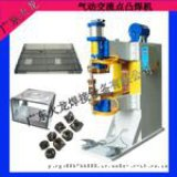 指甲钳碰焊机DN01-1