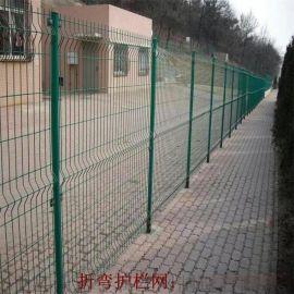 【沃达】供应小区护栏_浸塑围栏网_钢丝网护栏