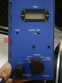 甲醛检测仪美国4160
