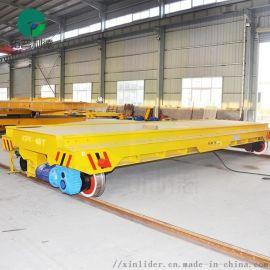 新利德液压升降车渣包运输平板车电缆线平板车
