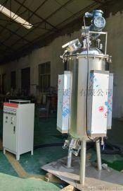 山东济宁奥超生产JA-5全不锈钢工业微粉行业用超声波分散设备