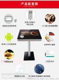 鑫飞两人现代简约型智慧餐台自助点菜智能游戏餐桌