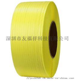 生产专用各种打包带