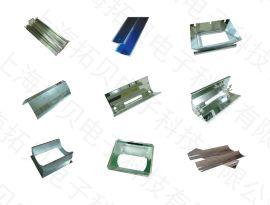 印刷机UV灯反光板,印刷机UV灯反光片