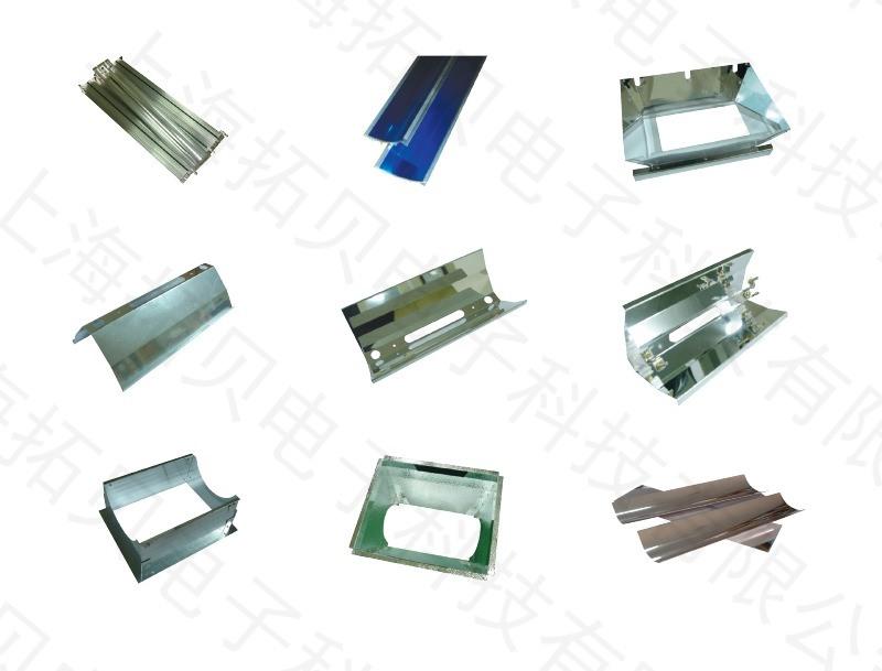 印刷機UV燈反光板,印刷機UV燈反光片