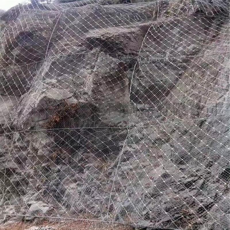 柔性主动边坡防护网-主动边坡防护网-柔性防护网