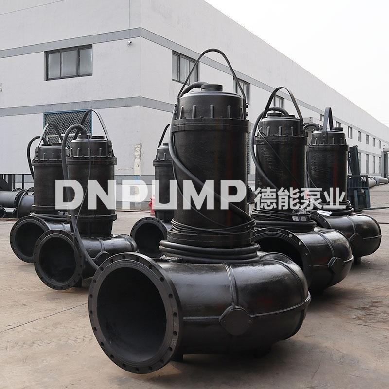 隧道内耦合安装潜水排污泵