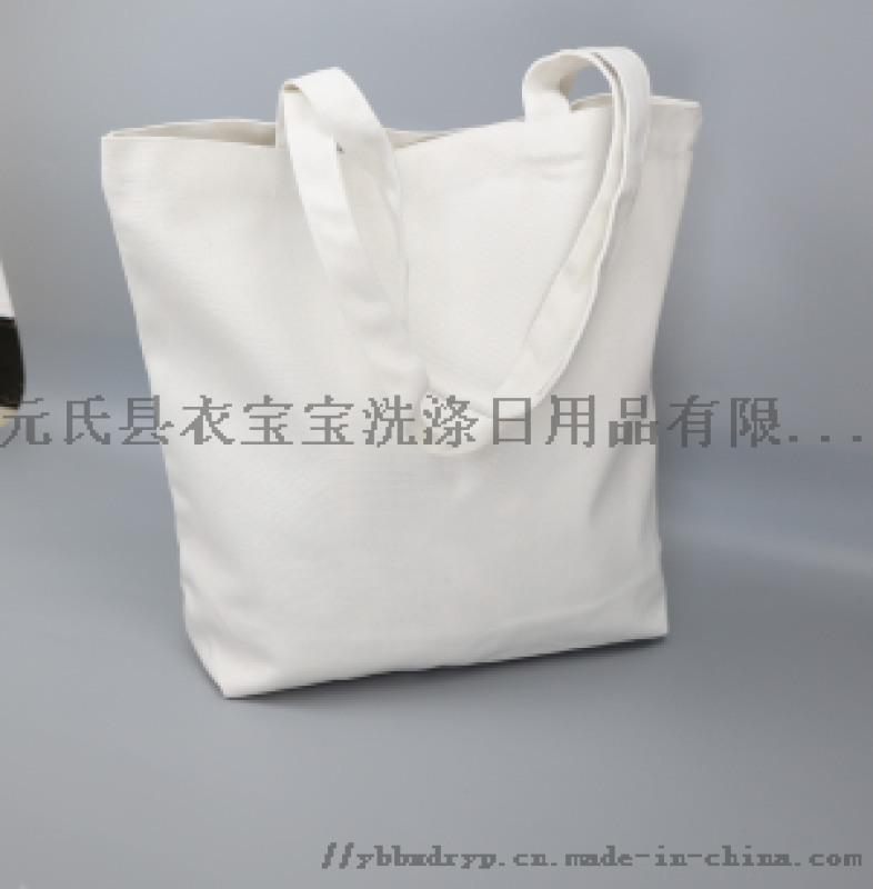 源头工厂定制加工帆布包可加logo
