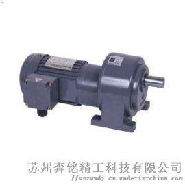 台湾CPG晟邦齿轮减速电机100W