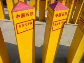 玻璃钢 示牌 石油管道标志桩