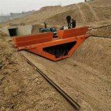 混凝土渠道衬砌机 田间农用灌溉渠道铺设机