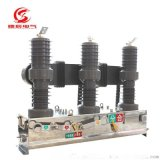 電氣保護ZW32-12/630A高壓斷路器