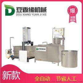南通全自动豆腐干机产量高 小型豆干机厂家