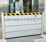 成都新津防洪擋水板廠家推薦 鋁合金防汛器材定做