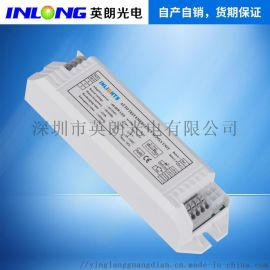 面板灯应急电源 40-100W  适用平板灯