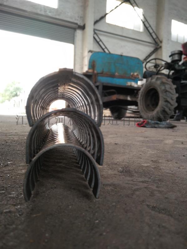 受熱面防磨瓦 流化牀鍋爐埋管防磨護瓦 江蘇江河機械