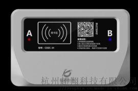 充电插座智能电源控制器支持刷卡扫码计费