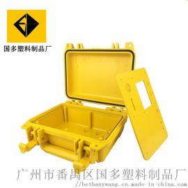 020定制款 地質探測儀器防護箱