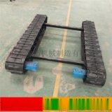 厂家定制钻机液压履带底盘 电动遥控履带底盘