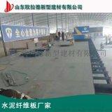 甘肃兰州钢结构夹层楼板 水泥纤维板楼层板