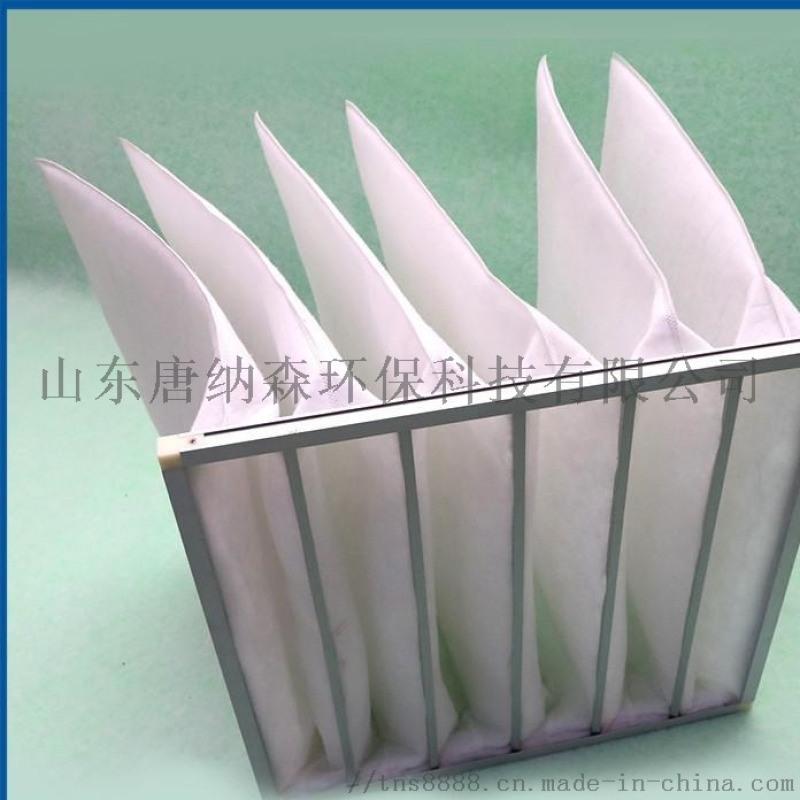 北京空调末端中效袋式空气过滤器厂家供应