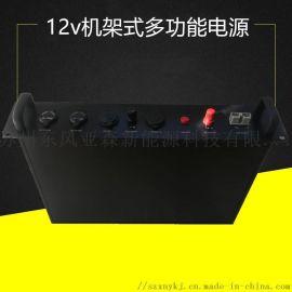 車載電池12v磷酸鐵鋰120ah電池組動力定製電池