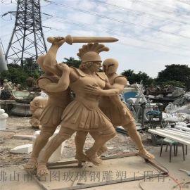 佛山西方人物雕塑、仿砂岩人物玻璃钢雕塑定做