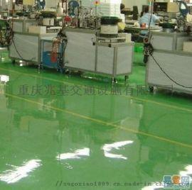 环氧地坪漆生产施工贵州重庆批发公司