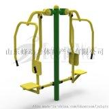 山东蜂动力体育器材厂家供应室外健身器材双位坐推器