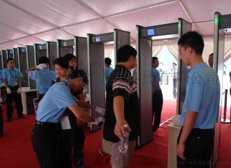 金属探测安检门 6分区带灯柱安检门XD-AJM9厂家供应