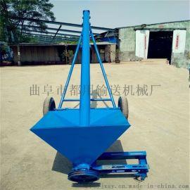 双轴螺旋输送机定制 污泥U型螺旋提升机