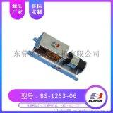 毛织机电磁铁BS1253系列高寿命大力量电磁铁