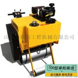 两吨驾驶型压路机 手扶双钢轮压土机 小压路机