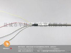 可测温单头电热管找专业的可测温单头电热管厂家