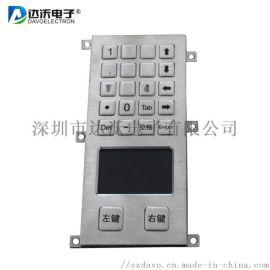 深圳市金属键盘厂家