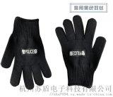 复合材料防割手套