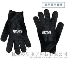 復合材料防割手套