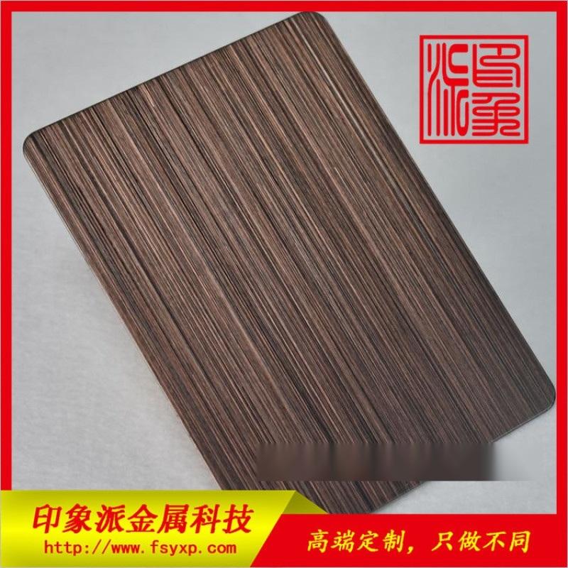 供应304拉丝红古铜发黑哑光彩色不锈钢镀色板