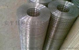 建筑保温铁丝网 安平铁丝网 厂家直销铁丝网