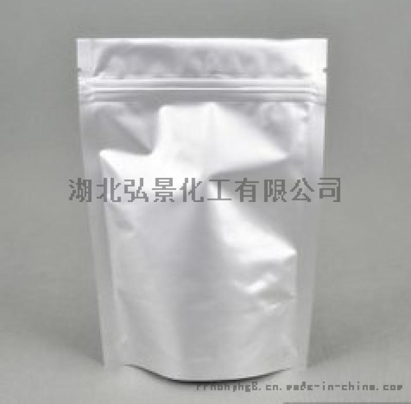 熊果苷 CAS: 497-76-7