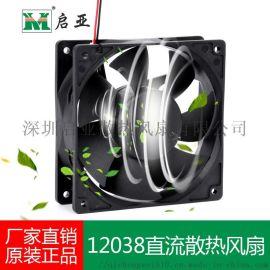 12038散热风扇/双滚珠汽车充电桩风机/工业风扇