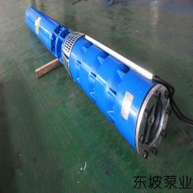 不锈钢大流量矿井矿用潜水泵