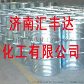 醋酸异丁酯 山东国标乙酸异丁酯厂家直销