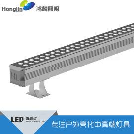 鸿麟HL-XQD双排48W洗墙灯