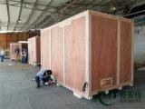 深圳石岩木箱包装公司,定制设备出口木箱包装