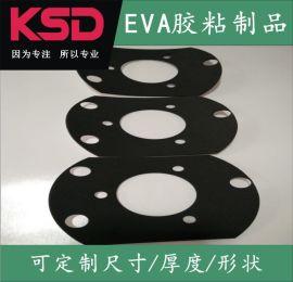 昆山防静电泡棉冲型,缓冲防静电EVA泡棉