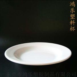东莞厂家定制10寸塑料盘PC白色塑料碟子餐厅用品
