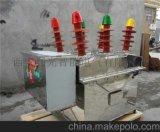 發電站變電站專用10kv高壓斷路器